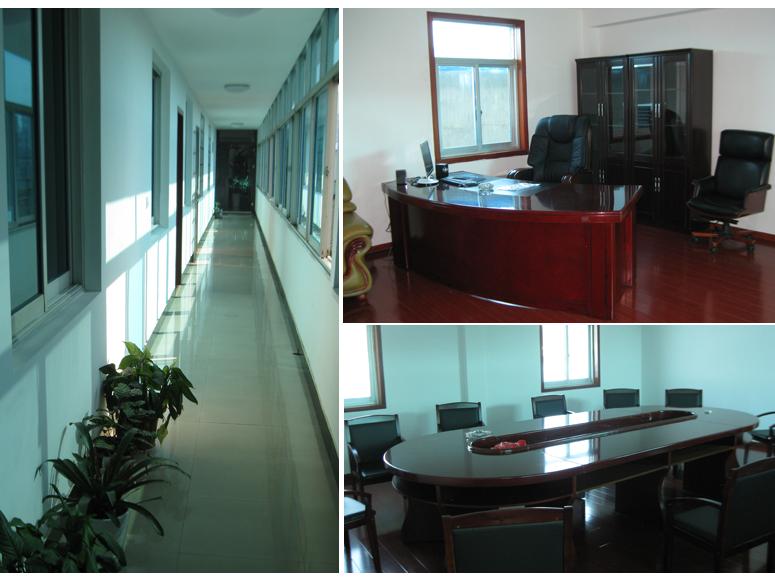 宁海县一帆数控机械有限公司办公场所