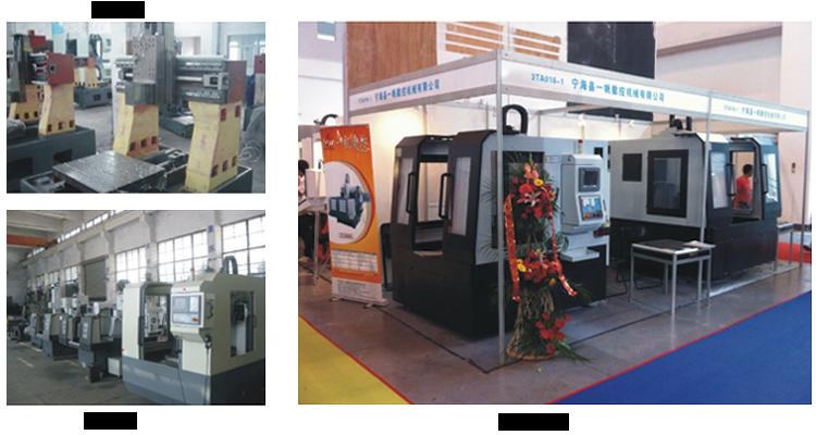 宁海县一帆数控机械有限公司厂房设备
