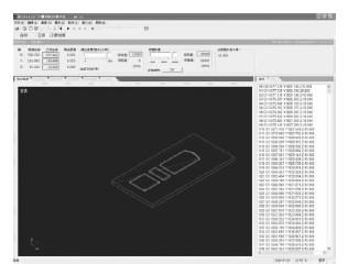 cnc雕铣机控制系统