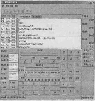 一帆电脑雕刻机数控系统的用户操作界面