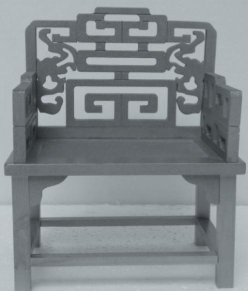 扶手椅模型