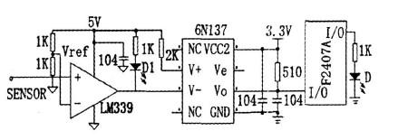 数控雕铣机床限位控制模块电路图