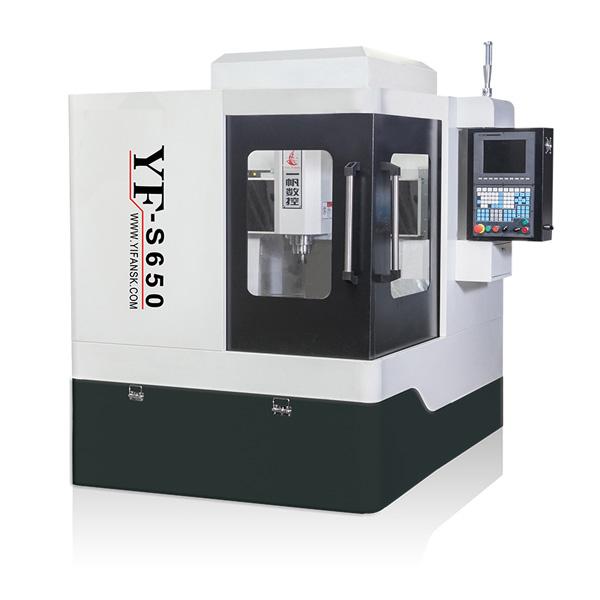 石墨雕刻机YF-S660/650/550